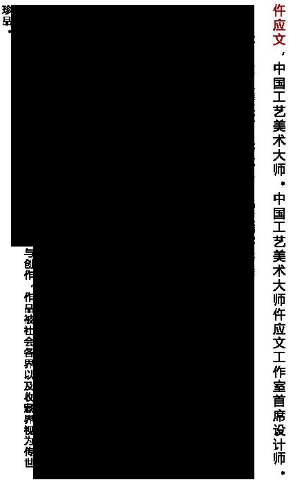 英语协会社团招新海报黑色边框